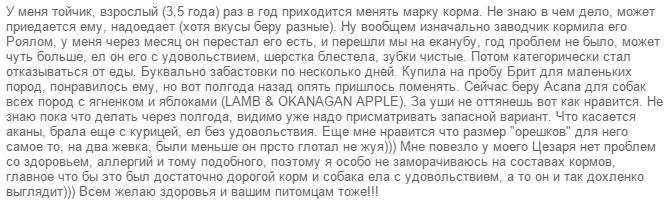 Screenshot(4)